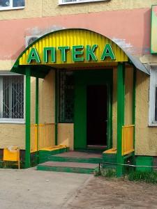 Козырек над входом в г. Куровское