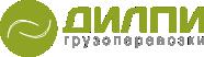 Логотип ДИЛПИ грузоперевозки